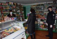 """Photo of У Корабельному районі пройшлися рейдом по крамницям, """"стихійникам"""" та закладам харчування"""