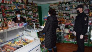 """У Корабельному районі пройшлися рейдом по крамницям, """"стихійникам"""" та закладам харчування   Корабелов.ИНФО"""