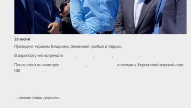 Херсонские журналисты устроили Зеленскому бойкот: ОГА позвала только лояльные СМИ | Корабелов.ИНФО image 3