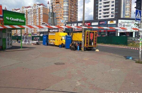 В Киеве возле станции метро прогремел взрыв (видео). Проверяют еще ряд сообщений о минировании   Корабелов.ИНФО