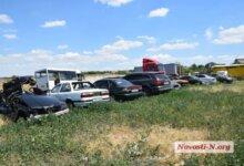 Photo of В Николаеве без владельцев продают автомобили со штрафплощадки (видео)