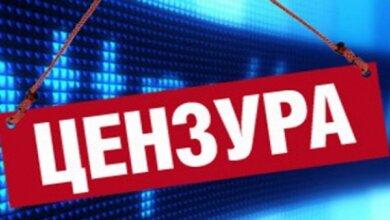 Photo of «Слуги народа» предлагают передать Нацсовету по телевидению право блокировать онлайн-медиа