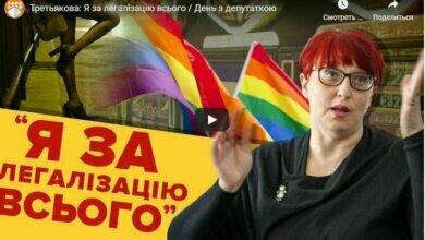 Женщина-нардеп от «Слуги народа» выступила за легализацию секс-индустрии   Корабелов.ИНФО