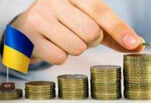 Photo of В Николаевской области за полугодие собрали на 483,3 млн.грн. больше налогов и сборов