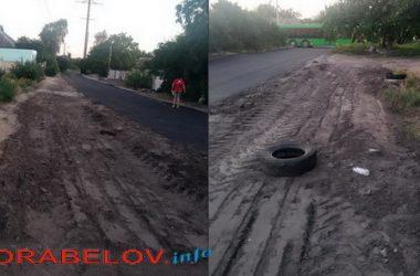 Сенкевич принял работу по дороге, на которую жалуются жители Корабельного. Видео   Корабелов.ИНФО image 2