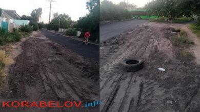 Photo of Сенкевич принял работу по дороге, на которую жалуются жители Корабельного. Видео