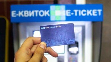 Пилотный проект: в Украине внедрят единый электронный билет на разные виды транспорта | Корабелов.ИНФО