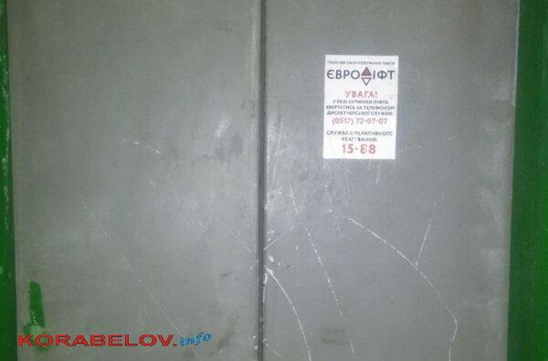 неработающий лифт