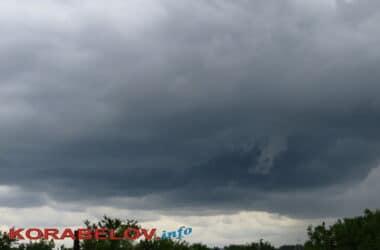 Завтра на Николаевщине ожидают дожди с грозами и шквальный ветер | Корабелов.ИНФО