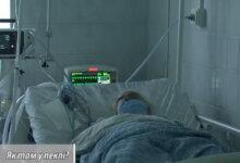 больной коронавирусом в реанимации