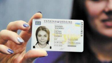 Корабельный РО приглашает получить ID-карту – удобный и многофункциональный паспортный документ | Корабелов.ИНФО