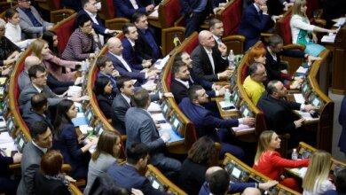 Photo of Рада легализовала игорный бизнес