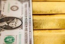 Photo of Международные резервы Украины выросли до $28,5 млрд