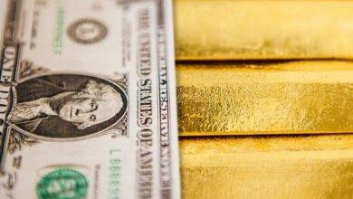 Международные резервы Украины выросли до $28,5 млрд | Корабелов.ИНФО