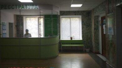 семейная амбулатория №2 ЦПМСП №7