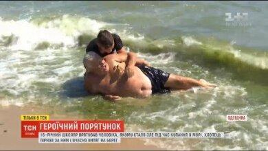 15-летний школьник спас мужчину, у которого в море случился инсульт (видео) | Корабелов.ИНФО