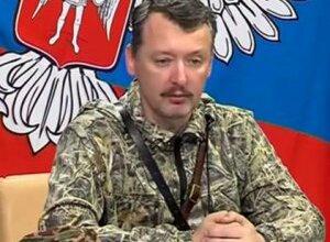 Photo of «Русские националисты готовы помочь Лукашенко» — Гиркин. Боевиков из ОРДЛО уже отправляют в Беларусь (видео)