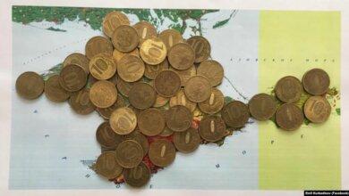 Российские оккупанты намерены сократить финансирование Крыма и Севастополя | Корабелов.ИНФО