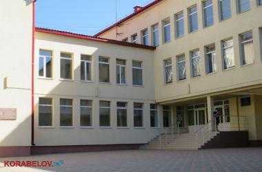 Николаевская школа №54