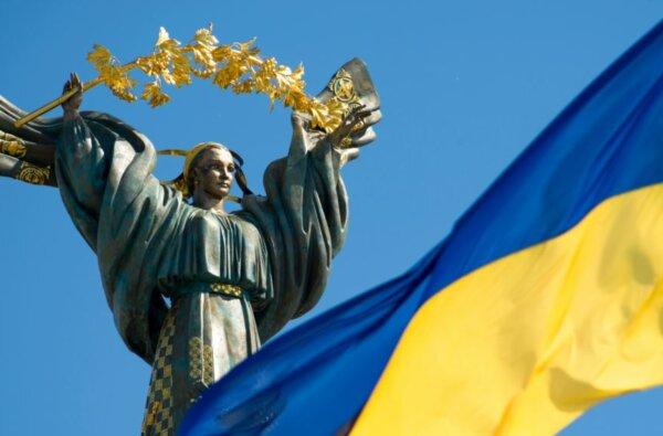 Украина отмечает 29-ю годовщину независимости (Онлайн) | Корабелов.ИНФО