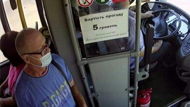 В Николаеве просят опознать мужчину, который избил водителя зеленого автобуса | Корабелов.ИНФО image 1