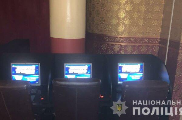 В Николаеве полиция нашла «подпольный» зал с игровыми автоматами | Корабелов.ИНФО