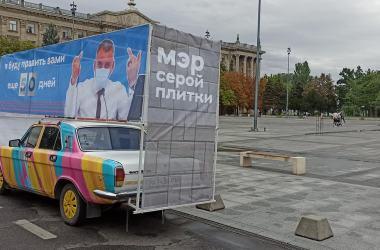 В Николаеве на серой площади появился баннер Сенкевича, который «тычет» средние пальцы   Корабелов.ИНФО