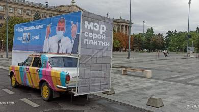 Photo of В Николаеве на серой площади появился баннер Сенкевича, который «тычет» средние пальцы