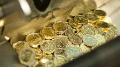 Photo of НБУ выводит из обращения монеты номиналом 25 копеек
