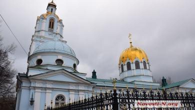 Photo of Прихожанка рассказала о вспышке COVID-19 в православных храмах Николаева (видео)