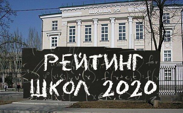 Итоги ВНО-2020: Николаев спустился на последнее место, область - на предпоследнее   Корабелов.ИНФО