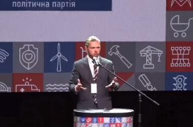 """Дмитрий Фалько на партийной конференции """"Пропозиції"""""""