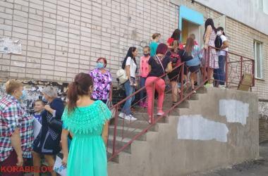 очередь на тесты по коронавирусу в Корабельном районе (17.09.2020)