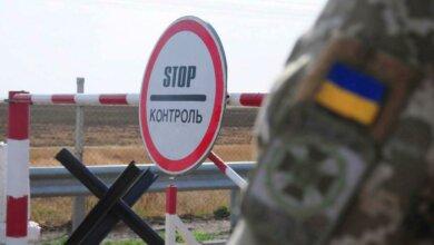 Блок-пост на виїзді: в Корабельному районі проведуть навчальні збори підрозділів тероборони | Корабелов.ИНФО