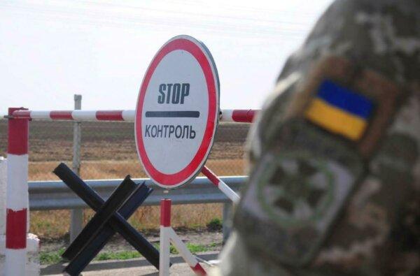 Блок-пост на виїзді: в Корабельному районі проведуть навчальні збори підрозділів тероборони   Корабелов.ИНФО