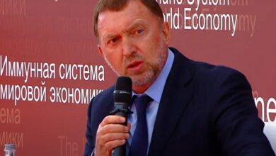 Владелец НГЗ Дерипаска призвал перестать кормить Москву | Корабелов.ИНФО