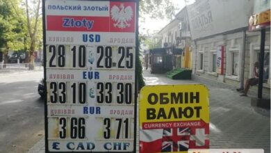 Доллар в Николаеве снова подорожал | Корабелов.ИНФО