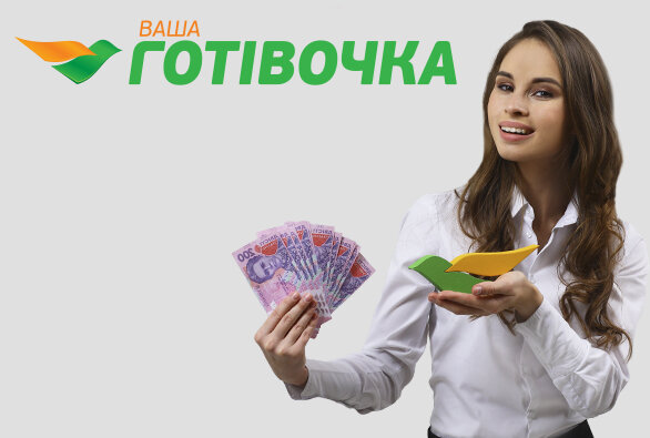 """""""Этот бизнес мне не по душе"""": кандидат в мэры Николаева готова продать """"Готівочку"""", если победит на выборах   Корабелов.ИНФО"""
