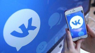 В Украине хотят поставить на учет пользователей соцсетью «ВКонтакте» | Корабелов.ИНФО