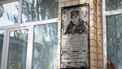 В школе Корабельного района открыли мемориальную доску в честь погибшего воина АТО Романа Климова | Корабелов.ИНФО image 5