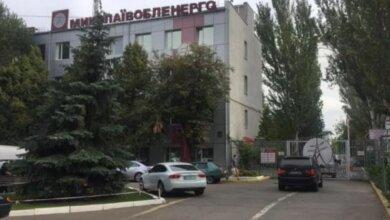 Photo of Конфликт «Николаевоблэнерго» 8 октября: на предприятии — опергруппа, въезд и вход заблокирован. Видео