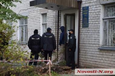 Николаевские взрывотехники обыскивают ЖЭК «Південь» - ищут взрывное устройство (Видео)   Корабелов.ИНФО image 1