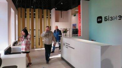 Імпульс для розвитку: в Миколаєві відкрили центр підтримки підприємців «Дія.Бізнес» (Відео) | Корабелов.ИНФО image 7