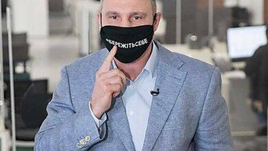Мэр Киева Виталий Кличко заболел коронавирусом | Корабелов.ИНФО