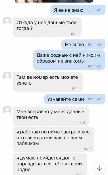Николаевцу угрожают коллекторы по кредиту, который взял незнакомый человек   Корабелов.ИНФО image 2