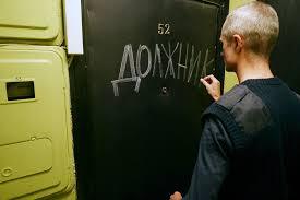 Николаевцу угрожают коллекторы по кредиту, который взял незнакомый человек | Корабелов.ИНФО image 1