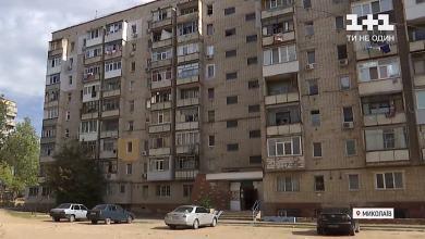 ул. Айвазовского, 13
