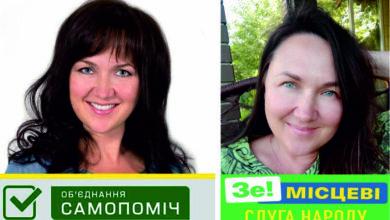 """Photo of Депутат от """"Самопомощи"""" спустя 5 лет снова пообещала велодорожки в Корабельном районе"""