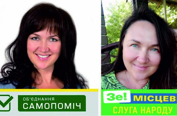 Наталья Горбенко (2015 и 2020)