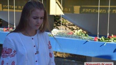 Photo of С молитвой и памятью об ушедших: в Николаеве отметили День защитника Украины